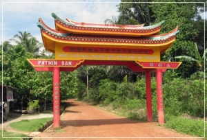 Gapura Vihara Fathin San